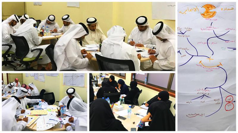 إيلاف ترين الإمارات تقدم دورة السعادة والإيجابية في مكان العمل بقيادة المدرب اول ماجد بن عفيف