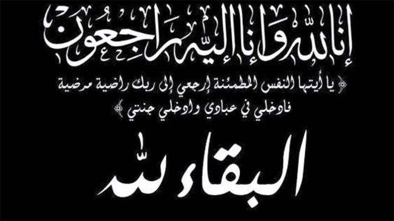تعازينا للمدرب ماجد بن عفيف