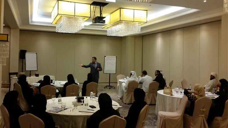 ختام دورة دبلوم الذكاء العاطفي مع المدرب الاستشاري د.محمد بدرة