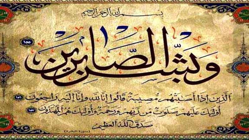أحر التعازي للمدرب عبد الرحمن الحرمي بوفاة أبنة أخته