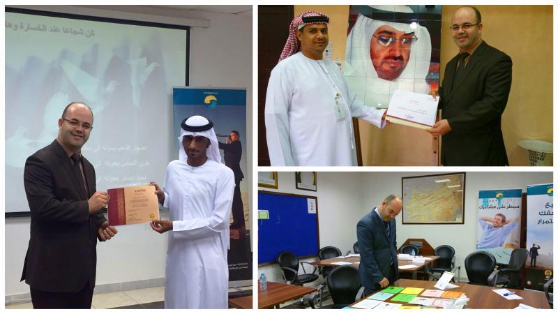 إيلاف ترين الإمارات تقدم دورة أساسيات العمل الإداري وخصائصه لموظفي بلدية الهير  بقيادة المدرب عادل عبادي