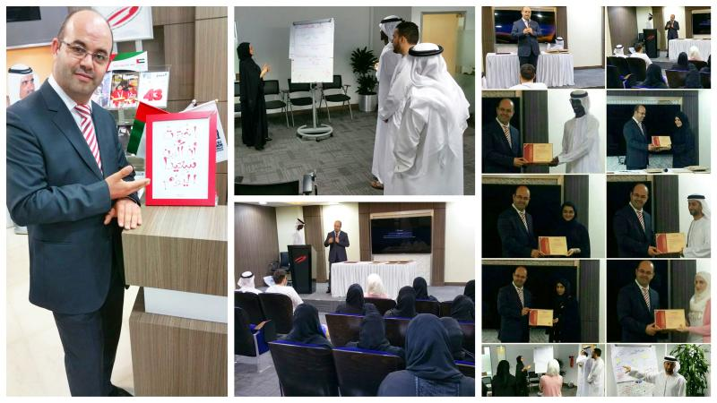 التميز في الأداء والتفكير الإبداعي لموظفي جائزة حمدان بن راشد آل مكتوم للأداء التعليمي المتميز