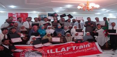 سوريا - اللاذقية: حصول المدربة سعاد محمد السيد على اعتمادية تدريب كورس مهارات القراءة السريعة
