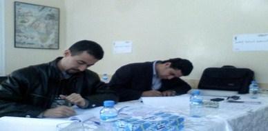 المغرب – الرباط: المدرب إدريس أوهلال يقدم اليوم الأول من دورة مهارات التدريس الفعال بمؤسسة تبقال