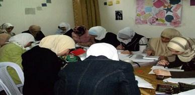 سوريا – اللاذقية: دورة حقق هدفك بحفظ القرآن الكريم للمدربة سعاد محمد السيد في معهد جامع صوفان لتحفيظ القرآن