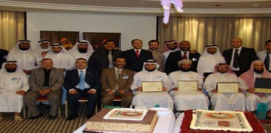 Qatar-Doha: Pedra, The Qatar Society is Looking for a High Quality Training