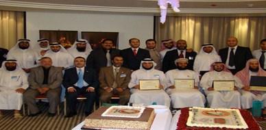 قطر-  الدوحة: بدرة، المجتمع القطري يبحث عن التدريب الأكثر جودة
