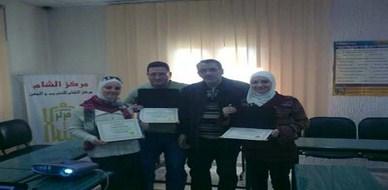 دمشق - سوريا: تم اختتام دورة كيف تصبح مدرباً رائعاً في مركز الشام
