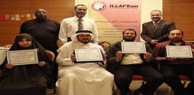 قطر – الدوحة: قطار مهارات المعلم الفعال يصل إلى المحطة الأخيرة بنجاح باهر