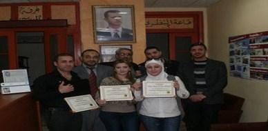 سوريا - دمشق: دورة تكنولوجيا إدارة الأعمال تتجاوز كافة الأفخاخ وتصل لخط النهاية بأمان
