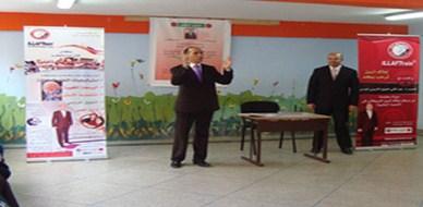 المغرب - المحمدية:  ختام دورة  إدارة الذات وصناعة التميز مع المدرب عبد الغني العزوزي
