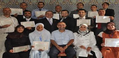 المغرب - مكناس: مدربوا إيلاف ترين المعتمدون يجتازون الكولكيوم