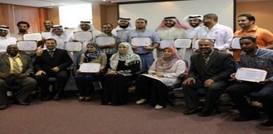 قطر - الدوحة: قراصنة كيوتل ينهون دورة تدريب مدرب (TOT)