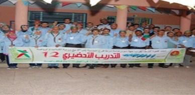 المغرب - أغادير:  دورة تدريبية في القائد الفعال للمدرب عبد الله ادالكاهية
