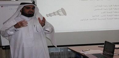 قطر – الدوحة: لأول مرة  دبلوم مهارات التفكير يقدم بتقنيات جديدة ومتميزة