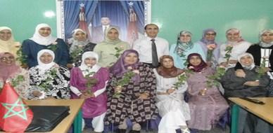 المغرب – بنسليمان: الرائدات في قيادة الذات والأسرة يحتفلنّ بتخرجهنّ السنوي مع المدرب أ.عبد الغني العزوزي