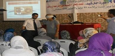 المغرب - مكناس: إختتام دورة العمر في ملتقى المتفوقين للمدرب حسن المشهور