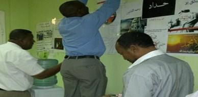 السودان - الخرطوم: إختتام دورة مهارات الإتصال في أكاديمية سوداتيل للمدربة أنسام المعرف