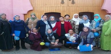 المغرب - الخميسات: مهارات الإتصال الفعّال مع المدربة مليكة تبحيري