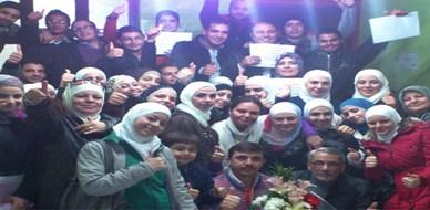 سوريا - دمشق: إختتام دورة دبلوم الذكاء العاطفي للمدرب أحمد خير السعدي