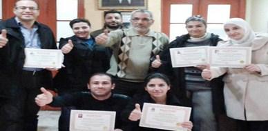 سوريا - دمشق: مستشارون بطاقات رائعة من خلال دورة جديدة مع المدرب محمد عزام القاسم