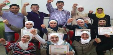 سوريا - دمشق: اختتام دورة مساعد ممارس في البرمجة اللغوية العصبية للمدرب أحمد خير السعدي