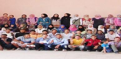 """المغرب - زاكورة: تحت عنوان """"التفوق الدراسي وكيف نصل إليه؟"""" اختتام دورة مميزة للمدرب  عبد الله ادالكاهية"""