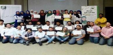 """مصر - القاهرة: المدربة الدولية سعاد محمد السيد في """"دبلوم الابداع الدراسي"""""""