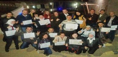 سوريا - اللاذقية: اختتام فعاليات دورة فن التفاوض مع المدرب أول لينا ديب