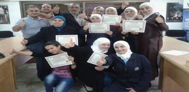 سوريا - دمشق: دورة البرمجة اللغوية العصبية للمدراء مع المستشار محمد عزام القاسم ضمن حملة المليون