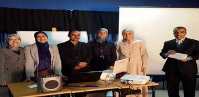 المملكة المغربية - أكادير: إنطلاق الملتقى التدريبي الأول للتأهيل القيادي