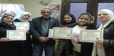 أخصائي تدريب والتطوير، ختام رائع ونجاح مستمر مع المدرب الإستشاري د.محمد عزام القاسم