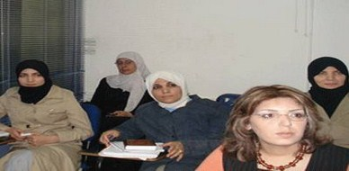 Syria, Damascus: The course of Learning holy Quran by heart opens in Damascus for the first time