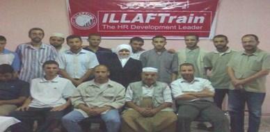 الجزائر – العاصمة: دورة كيف تحفظ القرآن الكريم في وقت قصير للمدربة ضحى فتاحي