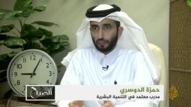 """الجزيرة هذا الصباح مع المدرب حمزة الدوسري في لقاء جديد بعنوان""""مفهوم الكفاءة والفاعلية وعلاقتهما بإدارة الوقت"""