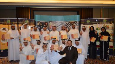 نهاية عام مميزة في أبو ظبي باستضافتها لدورة مدرب معتمد (TOT)
