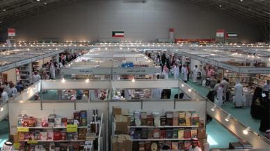 الرياض عاصمة المملكة العربية السعودية تقيم معرض الكتاب الدولي للعام 2016