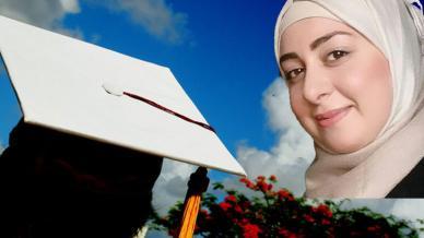 المدربة هدى زكريا تتابع حصد النجاحات وقطف ثمار تعبها الدراسي بتخرجها من كلية الحقوق في معهد الشام العالي