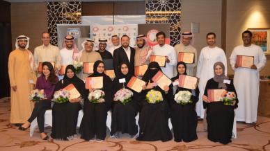 إيلاف ترين الإمارات في دورة الذكاء العاطفي بقيادة الاستشاري الدكتور محمد بدرة