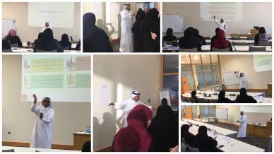 """المدرب أول حمد ساكت الشمري في """"دورة الشخصية القيادية الفعّالة"""" ضمن رحاب جامعة قطر"""