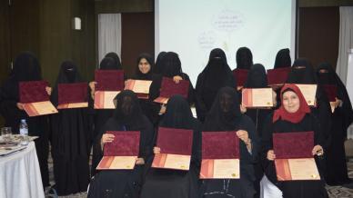 المدربة الأولى موزة مشاري الشامسي للمرة الثالثة تتألق في دورة مهارات التخطيط الشخصي