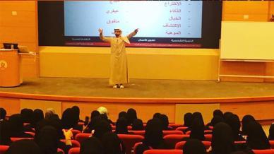 """جامعة الإمارات تستضيف المدرب أول ماجد بن عفيف في برنامج تدريبي بعنوان """"التفكير الإبداعي لعمل أكثر إنجازاً"""""""