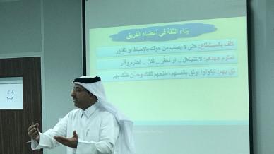 فرق العمل الجماعي ودورها في تطوير الأفراد بقيادة المدرب حمد ساكت الشمري