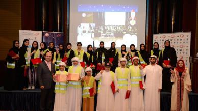 مركبة الطلاب الفائزين بجائزة حمدان بن راشد آل مكتوم للأداء التعليمي المتميز تنطلق من دبي