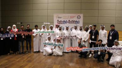 المدرب أول حسين حبيب السيد في مشاركة فعّالة في تحديات روتا الشبابية 2018