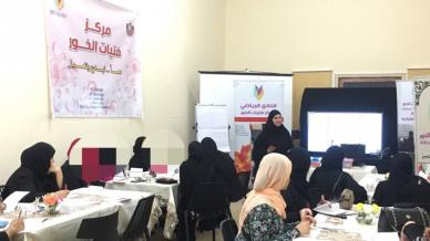 """مركز فتيات الخور يستضيف المدربة جواهر المانع في ورشة مميزة بعنوان """"كيف أصنع نجاحي"""""""