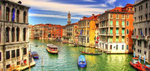 مدينة البندقيّة