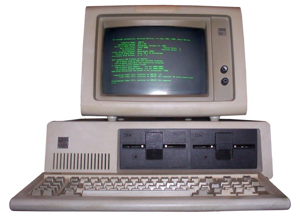 كمبيوتر قديم