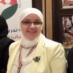 Dr.  Moumina Nakaweh